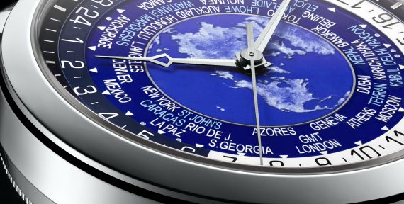 Vacheron Constantin's new limited edition piece: Traditionelle World Time