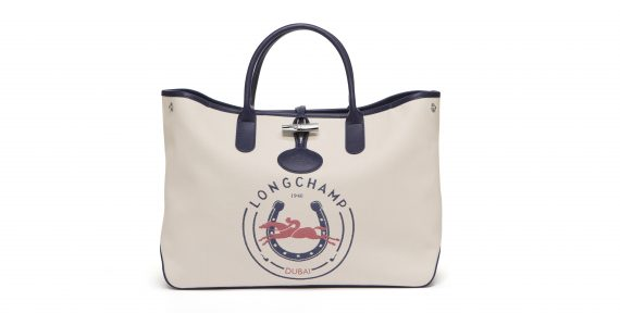 The new Limited Edition Longchamp piece has Dubai's name on it!