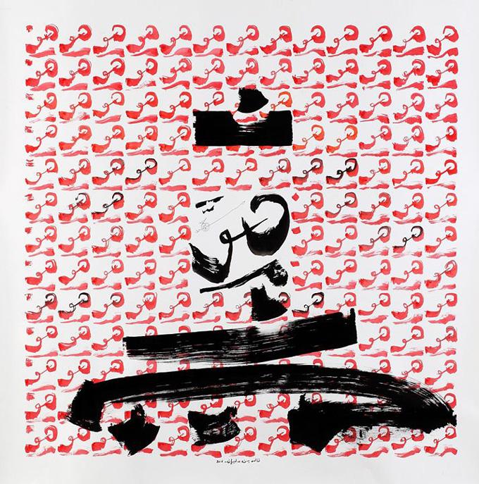 Ya-Latif-by-Khaled-Ben-Slimane