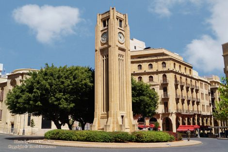 Home of the Lebanese Parliament