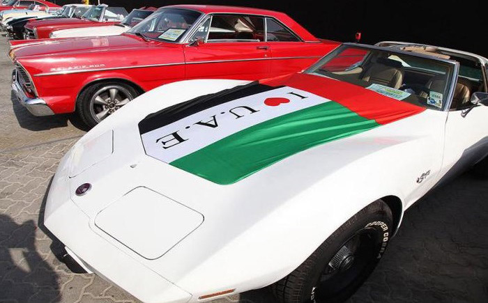 uae national day supercar