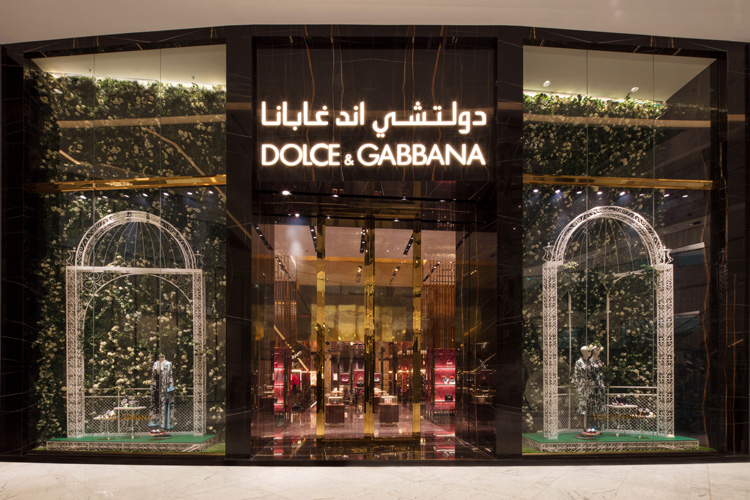 7c8e002865a7 See Inside Dolce & Gabbana New Dubai Mall Boutique - A&E Magazine
