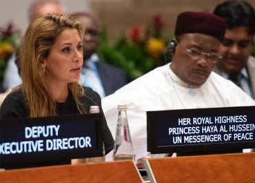 Haya Bint Al Hussein un meeting rome