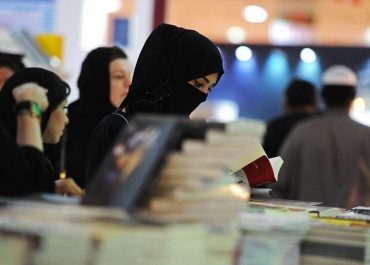 saudi women notaries