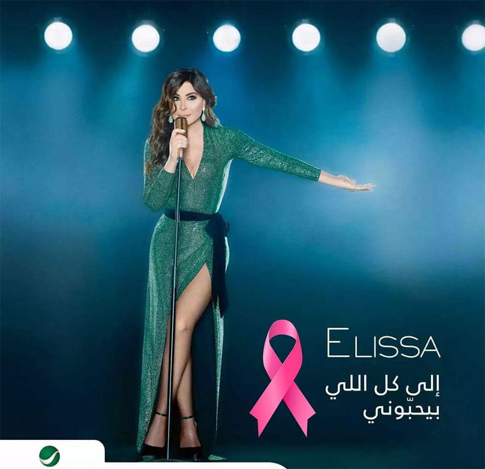 Elissa Stresses the Importance of Early Breast Cancer Detection in a