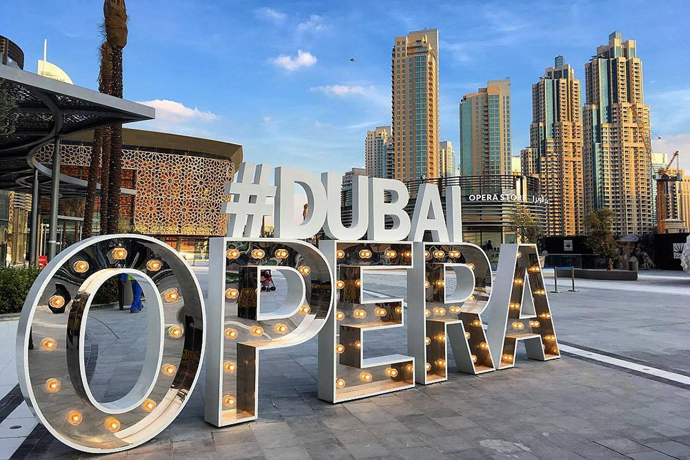 dubai weekend to do october 2018