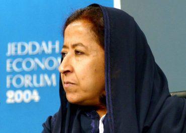 Lubna Al Olayan saudi bank