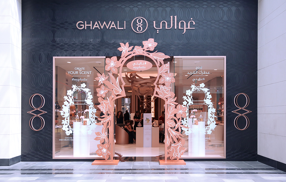 Ghawali personalised scent