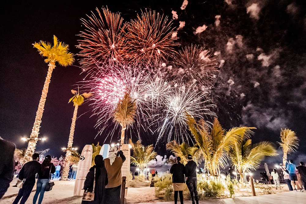 47th national day dubai 2018