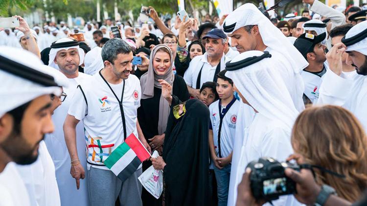 Year Of Tolerance  UAE