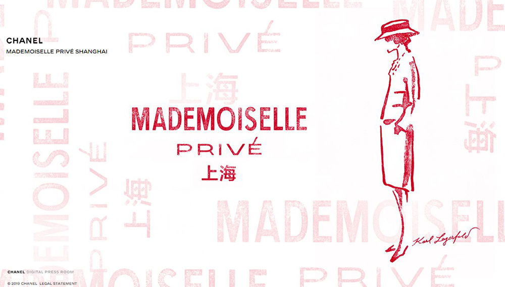 Chanel Exhibition Mademoiselle Privé
