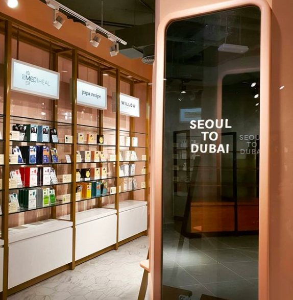 Inside Lamise Beauty, the new Korean make-up and skincare store in The Greens, Dubai