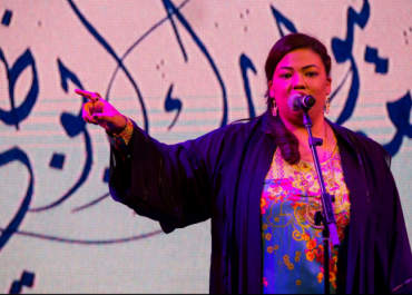 Afra Atiq author poet uae