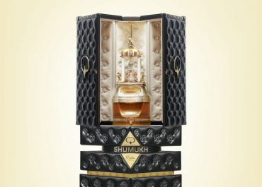 The world's most expensive perfume has landed at The Dubai Mall