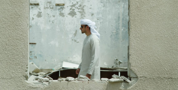 Jalal Bin Thaneya's solo exhibition will open on April 30