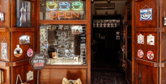 The Coffee Museum displays antique from across the world and the Middle East and talks through the origins of coffee