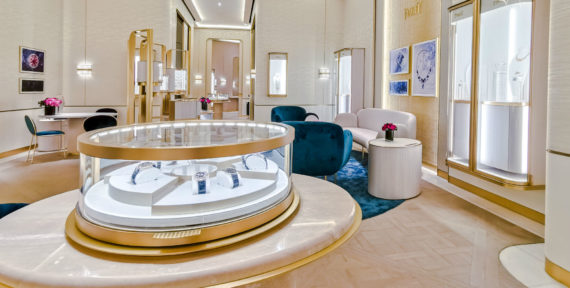 See inside the Piaget Store in Abu Dhabis Galleria Mall