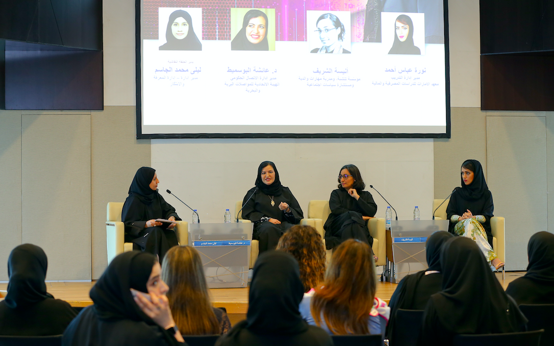 The DBWC hosts workshops and talks to allow businesswomen in the region to learn, grow, network and thrive