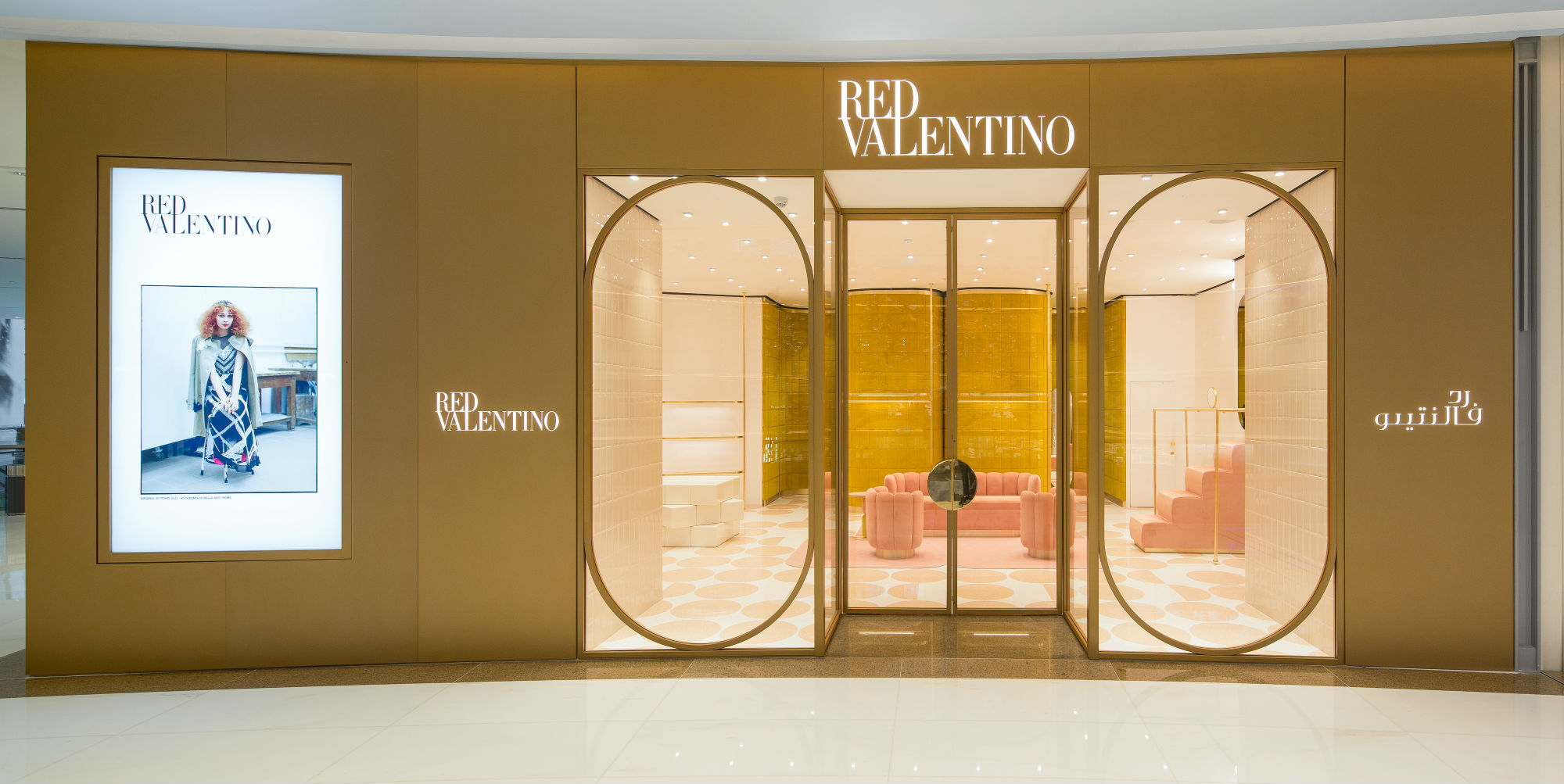 REDValentino is located within Fashion Avenue at The Dubai Mall