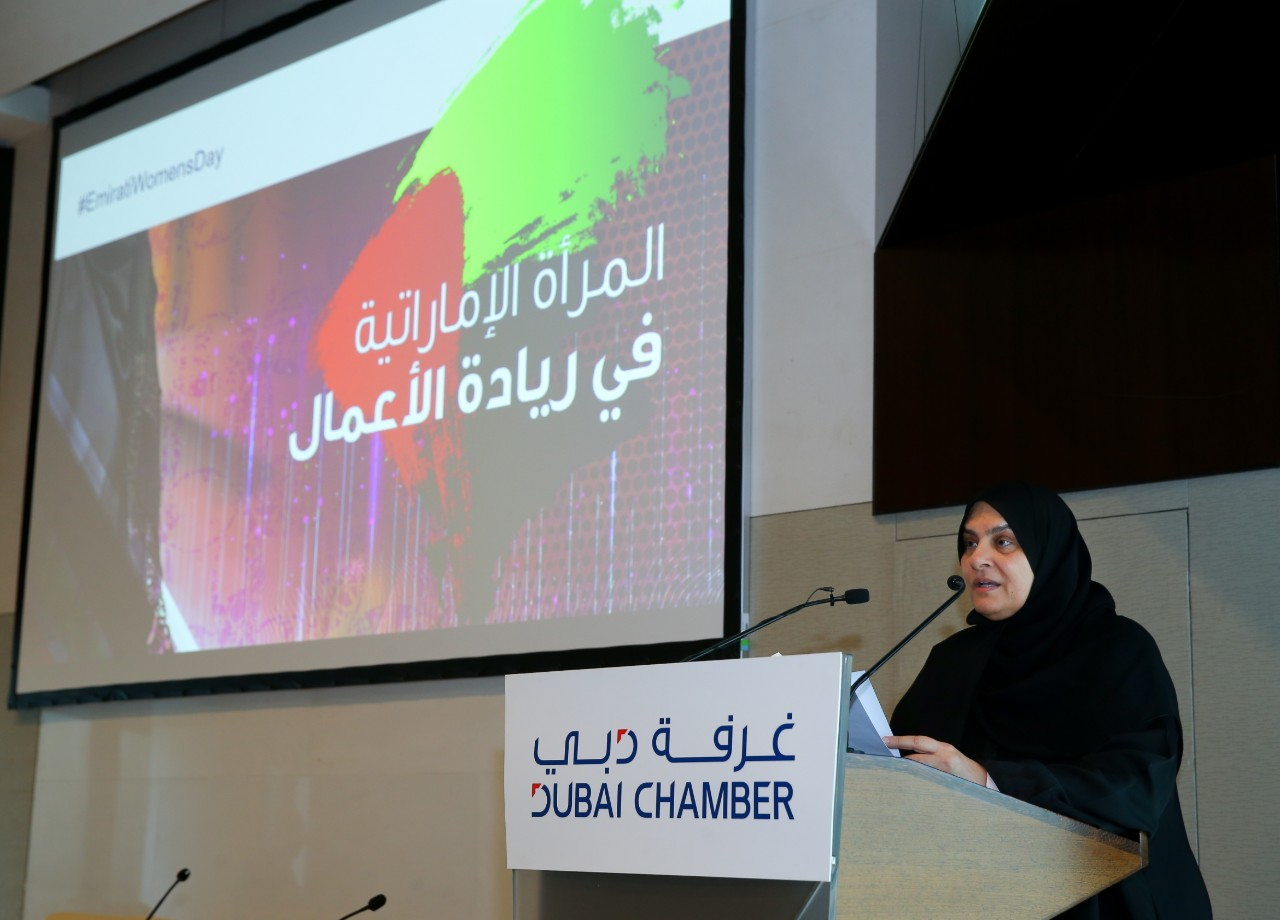 The DBWC's president, Her Excellency Dr. Raja Al Gurg, hosted the event